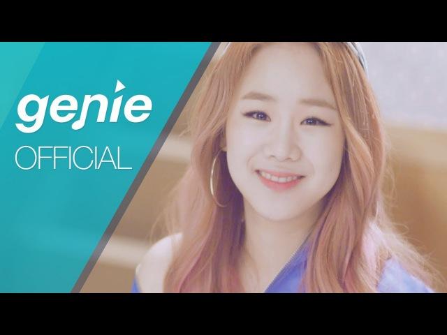 유성은 U SUNG EUN - 질투 JEALOUSY (with 키썸 Kisum) Official MV
