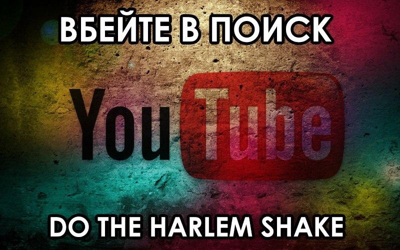 http://cs620218.vk.me/v620218328/14c5a/mrVgAmBMJvw.jpg