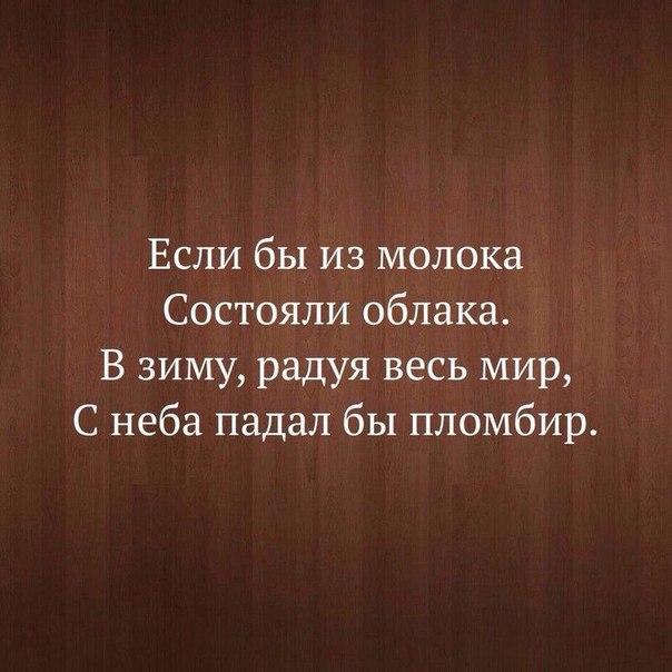 Фото №456239468 со страницы Юлии Савицкаи