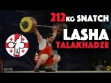 Lasha Talakhadze (105+) - 212kg Snatch European Record