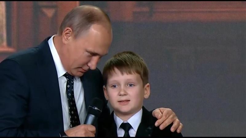 Кстати, вспомнилось. Владимир Путин: граница России нигде не заканчивается