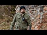 «Сезон убийц» (2013): Трейлер (русский язык)