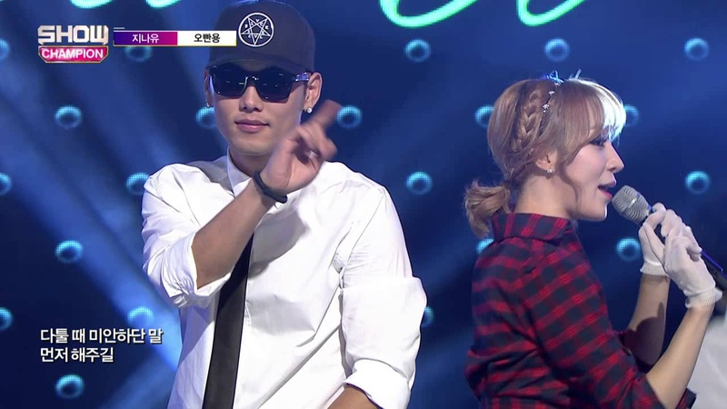 JINA U - OPPANYOUNG (지나유 - 오빤용) [쇼챔피언] 160회 150923