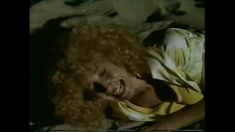 сексуального насилия(бдсм, изнасилования,rape) из фильм: W.A.R.: Women Against Rape(Death Blow: A Cry for Justice) - 1987 год