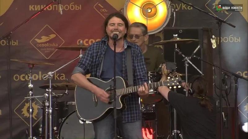 Калинов мост на фестивале КИНОпробы-2018 (Окуловка, 23.06.18.)