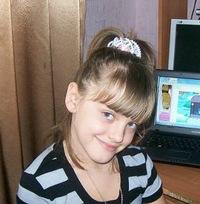 Екатерина Черноиванова, 5 января 1995, Ахтубинск, id213627758