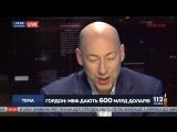 После переизбрания Петро Першего Украина получит 600 млрд долларов, и нэнька да как заживёт по-новому!