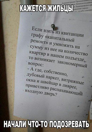 Труба котельной обрушилась в Черкасской области: 5 тыс. человек остались без тепла - Цензор.НЕТ 3758