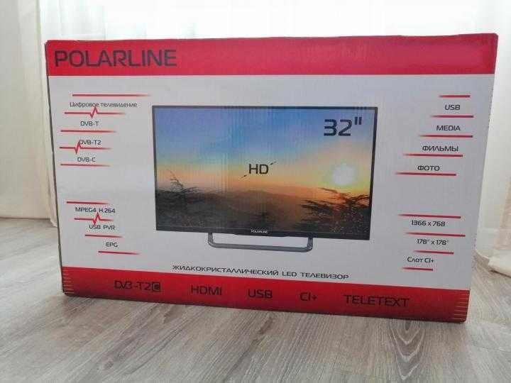 Купить телевизор, диагональ 32