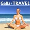 Galla-Travel - туры по всему миру