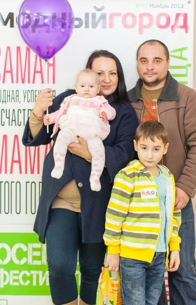 Вера Игнатьева, 5 января 1984, Тула, id135777313