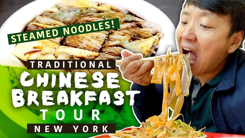 TRADITIONAL CHINESE BREAKFAST Tour! STEAMED Noodles, CHINESE BURGERS Street Food In New York