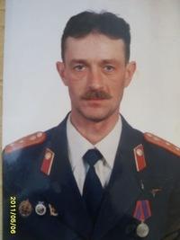 Александр Цыкунов, 10 октября , Димитровград, id138499012