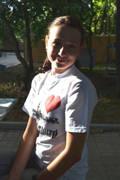 Наталия Куканова, 28 февраля 1994, Балаково, id44371844