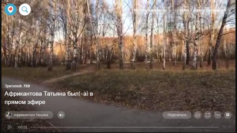 13/11/2018 ПЕРИСКОП 2 серия