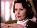 НТВ - фрагмент рекламного блока 8 марта 1997