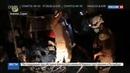 Новости на Россия 24 • Сирийский мальчик: новый повод для шумихи в прессе