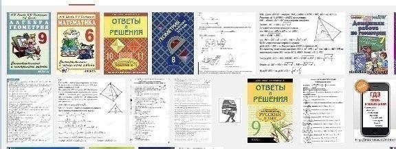 Реферат по обществознанию класс ВКонтакте Файл Реферат по обществознанию 11 класс Формат epub Место в рейтинге 587 Скачано раз за вчера 99 Скачано раз всего 2082