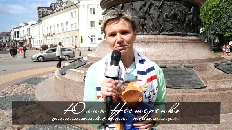 Олимпийская чемпионка Юлия Нестеренко приглашает брестчан на матч БГК им Мешков смотреть онлайн без регистрации