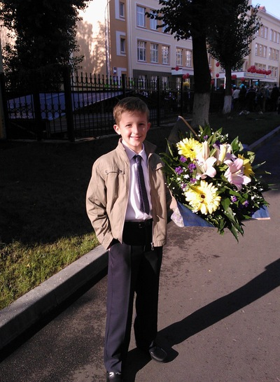 Евгений Тищенко, 17 ноября 1999, Киев, id143238285