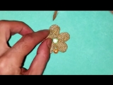 Объемный цветок из круглого шнура