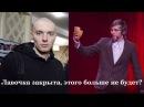 Этого больше не будет c Марк Куцевалов Прозрачный Гонщик - Лига Смеха 2017