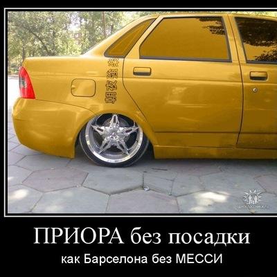 Вадим Яргер, Тюмень, id147300706