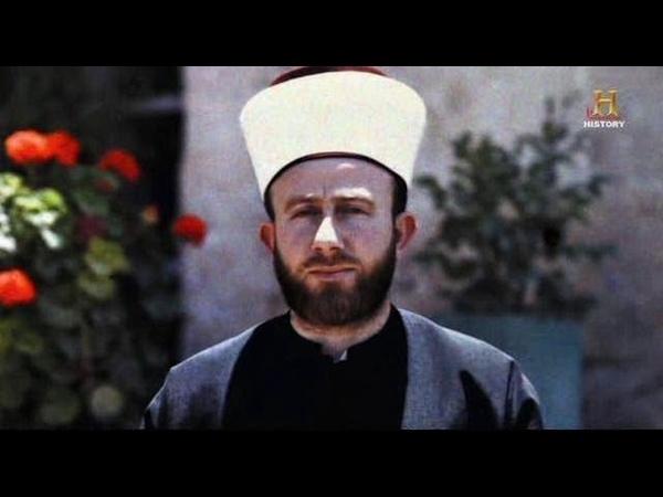 Der Islam als Nazi Projekt von Adolf Hitler - Großmufti Amin al Husseini