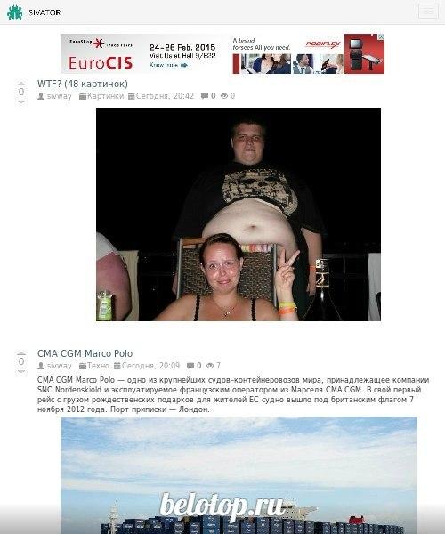 welche junge frau masturbiert gegen tg Weisenheim am Berg