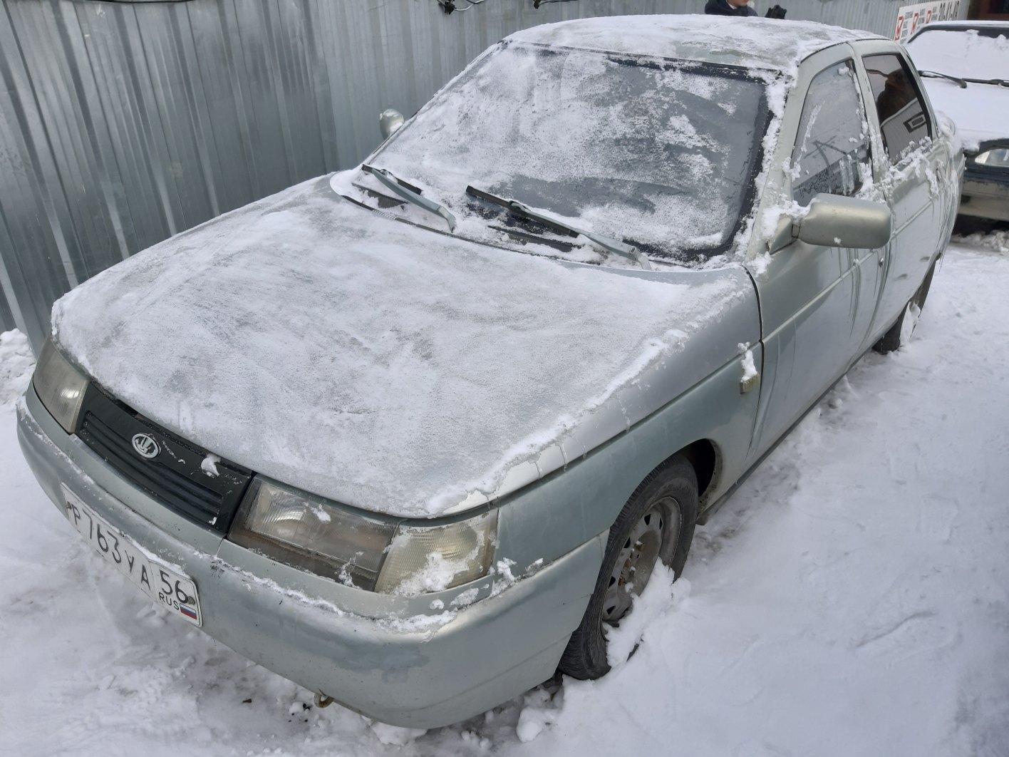 Купить Автомобили: ВАЗ 2110 инжектор 2002 г. | Объявления Орска и Новотроицка №851