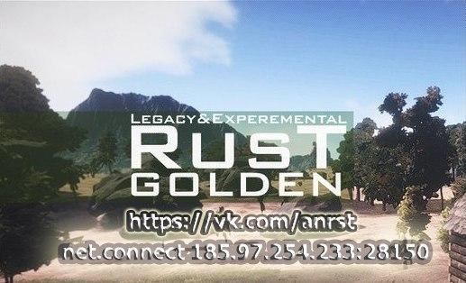 Cкачать rust последняя версия 2018 download youtube.