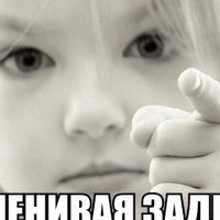 Александр Бледнов, 27 июля , Донецк, id87189829