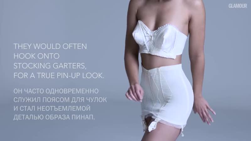 Эволюция женского нижнего белья