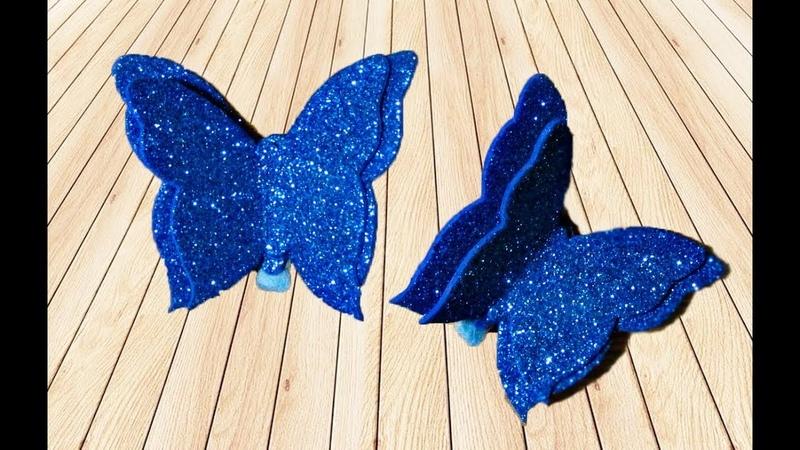 Бабочка из фоамирана проще простого! МК бабочка из фома, borboleta, butterfly DIY
