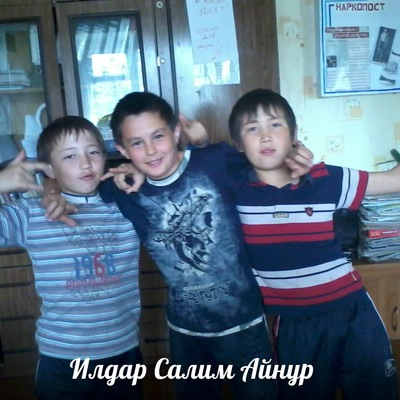 Салим Мухаметшин, 8 октября , Уфа, id205411102