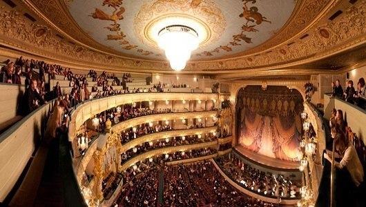 Льготы в театрах на билеты для пенсионеров афиша театров москвы в декабре