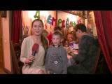Семейное кафе Золотой ключик
