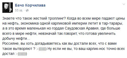 Вступление Украины в НАТО возможно, - МИД Латвии - Цензор.НЕТ 9762