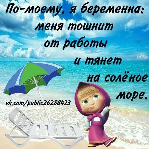 Фото №286402236 со страницы Зифы Горюновой