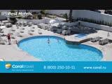 В отель Best San Diego с Coral Travel
