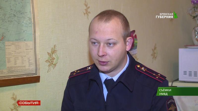 В Брянской области в последнее время участились случаи телефонного мошенничества 24 01 19