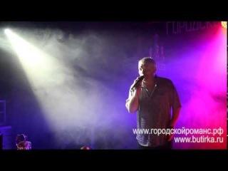 Александр Дюмин - 10 - Братушка театр песни Городской романс 23 05 14