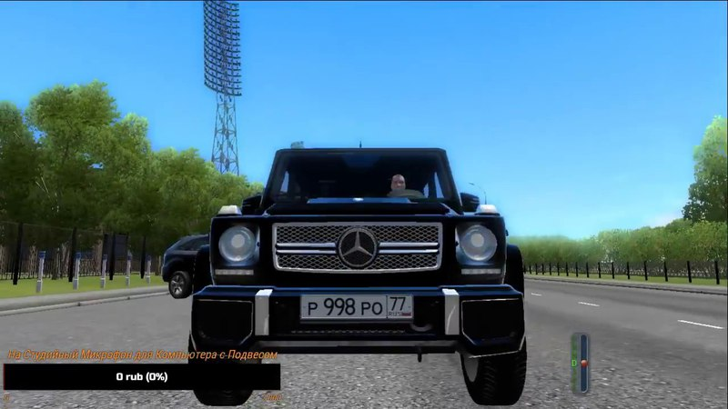 Стрим по City Car Drivingмта,Катаемсядумаем над новым сервером(копим на микрофон)