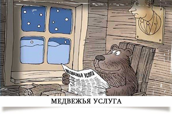 http://cs403922.vk.me/v403922512/9536/7SuAjDvPGIo.jpg