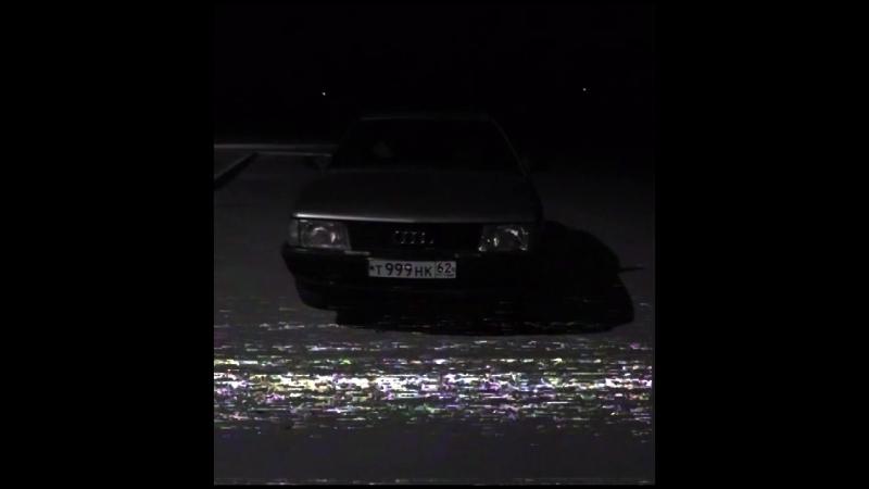 Auto x VAG