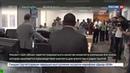 Новости на Россия 24 • Минюст США потребовал от RIA Global зарегистрироваться в качестве иноагента