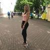 Tatyana Tonkoshkurova