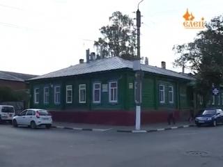 В ТРК Елец с просьбой о помощи обратились жители пострадавшего от пожара дома по улице Коммунаров