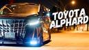 Обзор Toyota Alphard, за ПЯТЬ МИЛЛИОНОВ рублей! Роскошный офис на колёсах NEW Тойота Альфард.