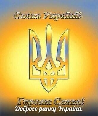ОБСЕ не решила ни одного вопроса. Мы к ним даже не обращаемся, - луганский губернатор Москаль - Цензор.НЕТ 3884